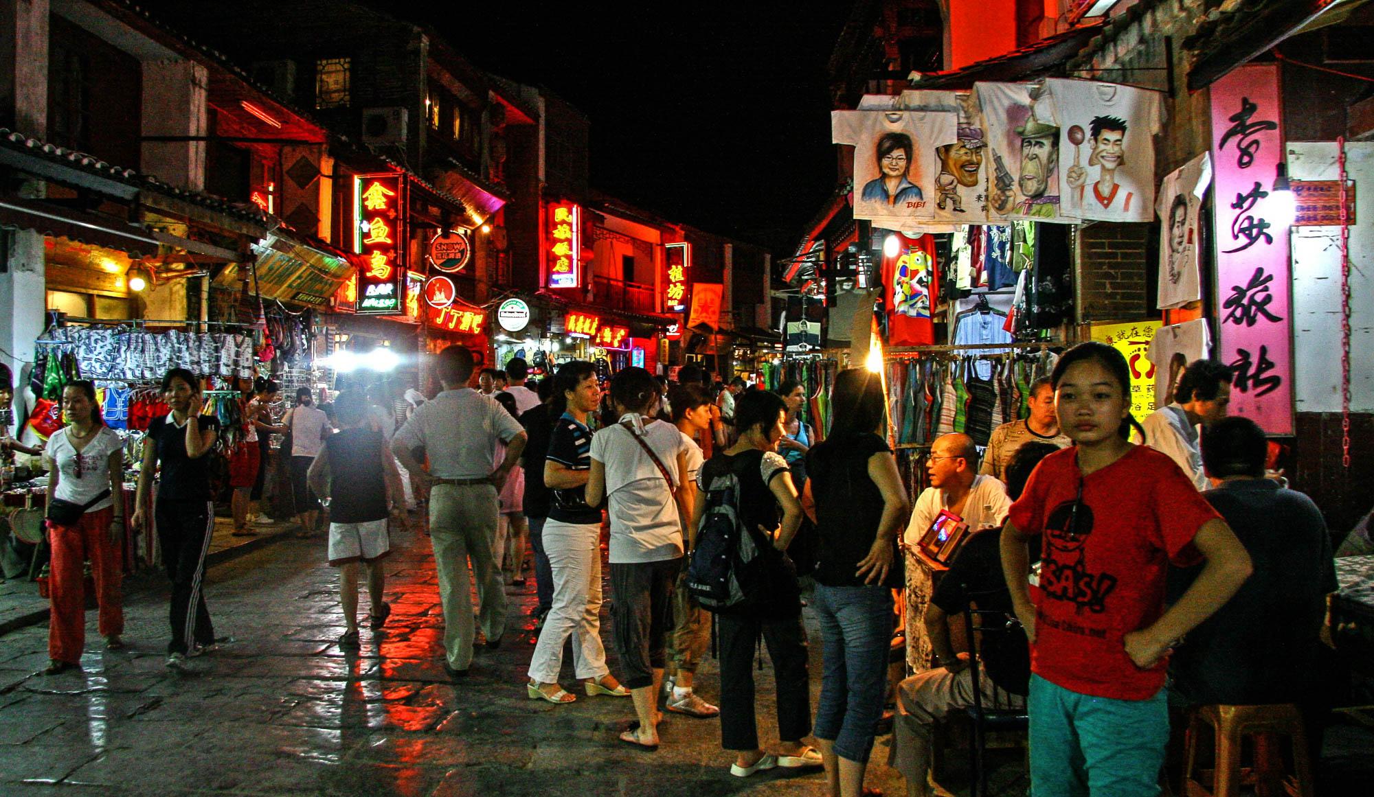 CHINA_2006_people_jusmedic - 22