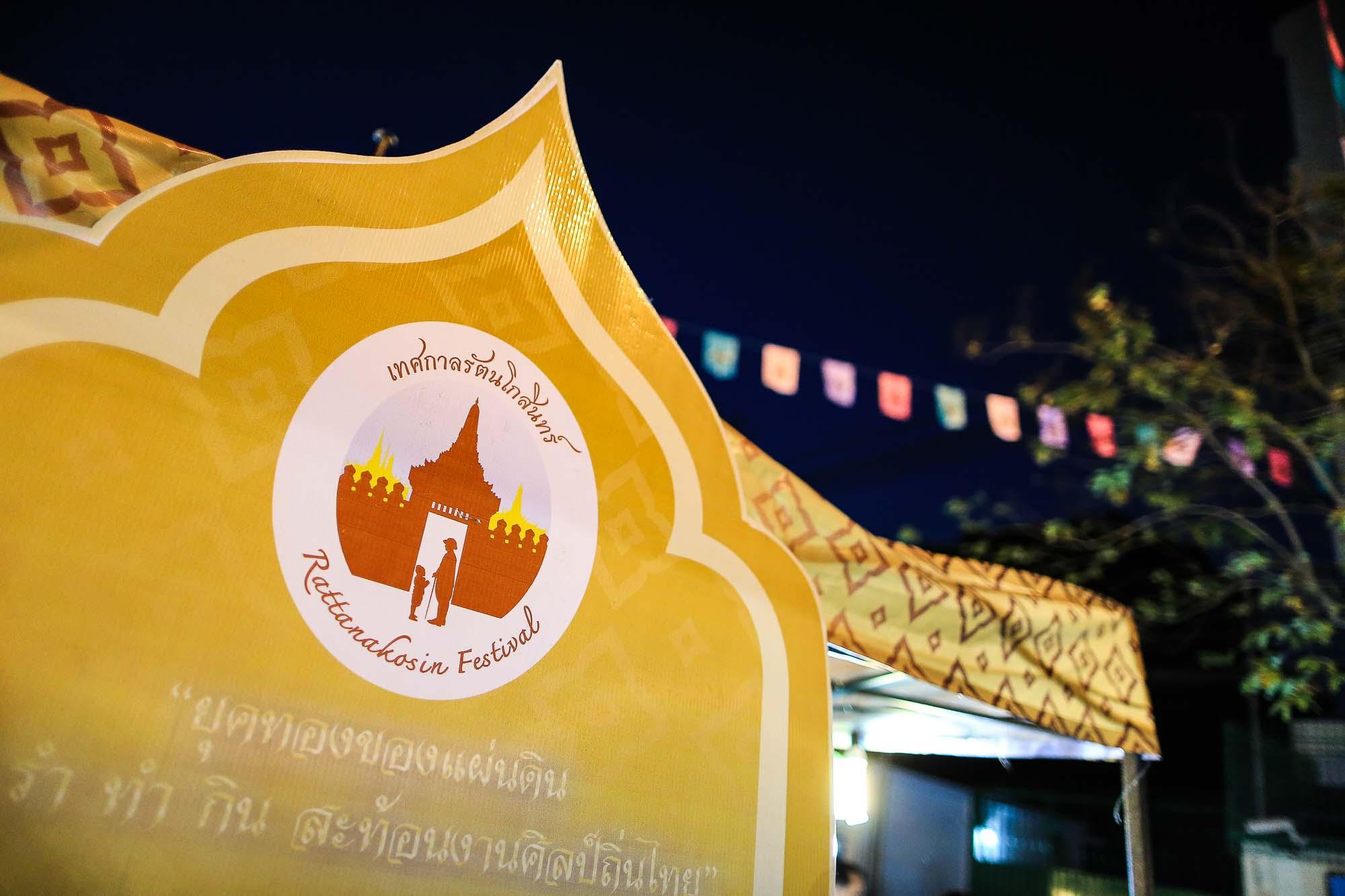 Myanmar_2014_JusMedic-1749
