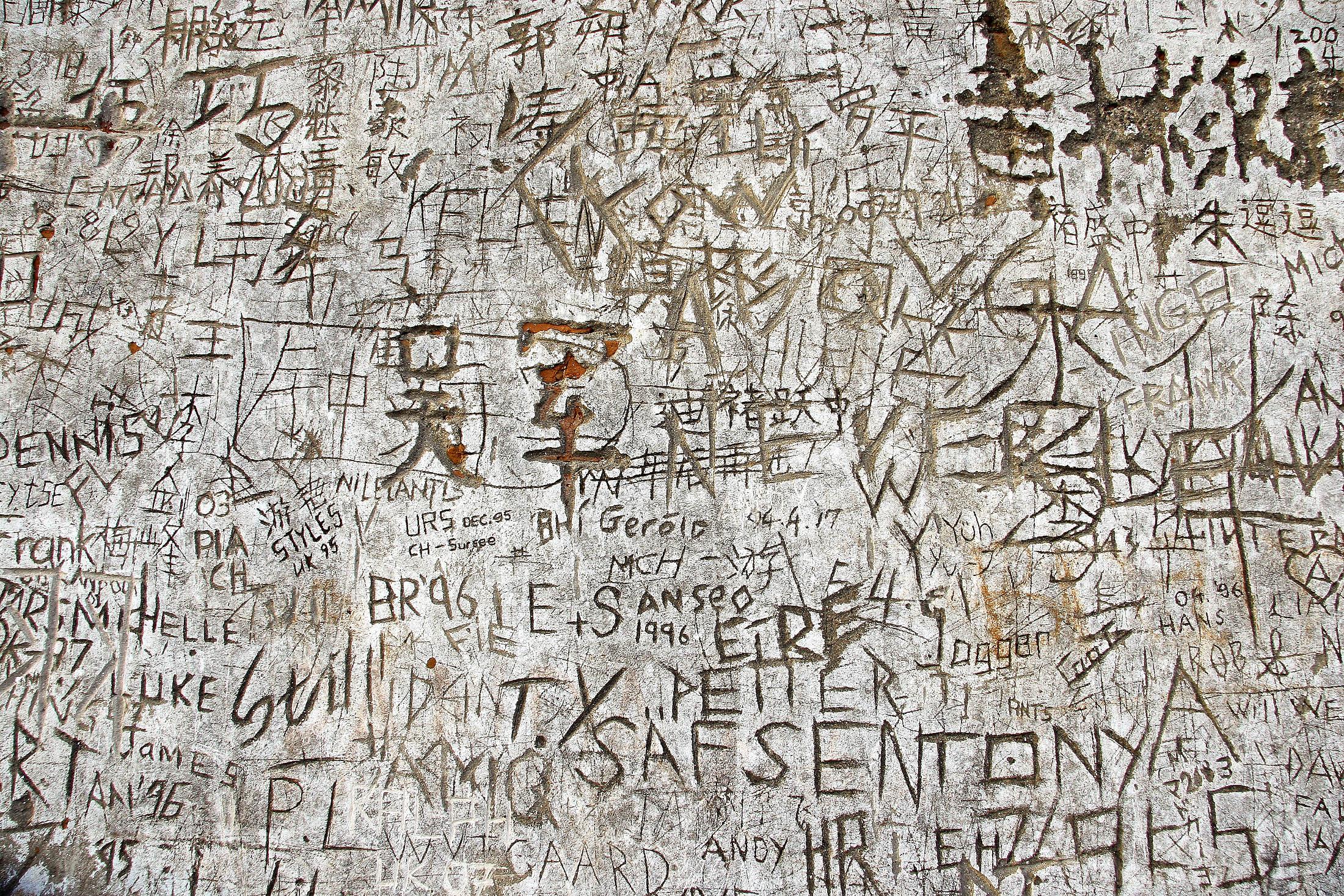Wall in Yuang Shou, China